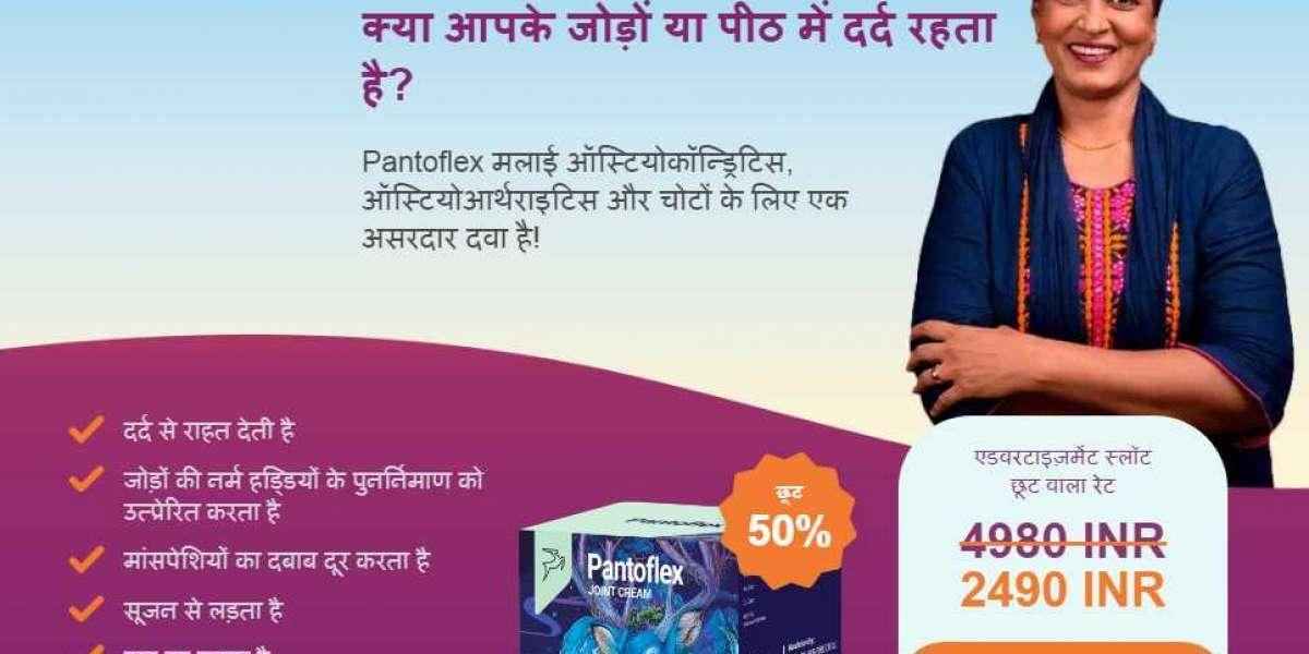 Pantoflex Joint Cream