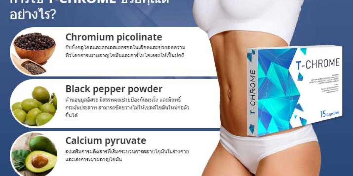 T-Chrome Thailand